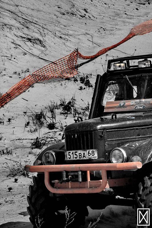GAZ-64 race