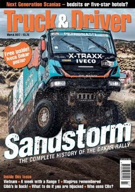February 2017 issue.
