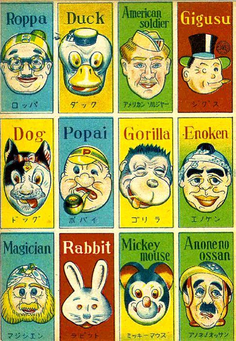 Character Menko Cards: Japan, 1930s