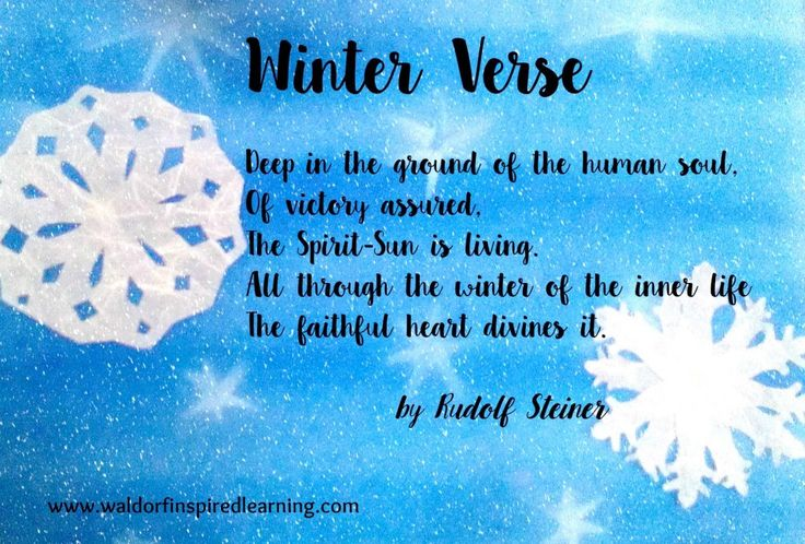 This beautiful winter verse by Rudolf Steiner is a good one for inner work during the dark time of the year. The spark of light is still within.