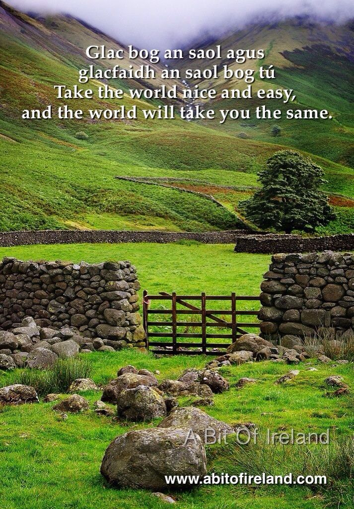 The lake district quotes