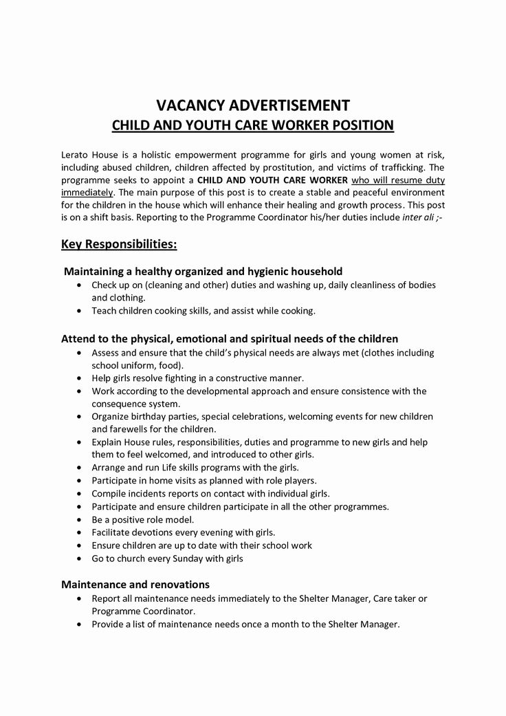 Child Care Worker Resume Awesome Daycare Worker Resume in