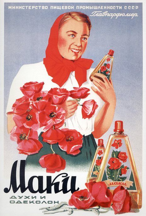 Cosmetics made in the USSR played their part in reinforcing ideology. Some brands still have a loyal following but a mass revival is unlikely to happen any time soon, says The Calvert Journal