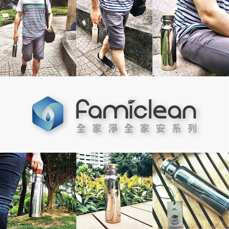 Dear friends ☀️ we are closer to Asia 🌏 You can buy us in Taiwan now. Check website 👉🏼❌www.famiclean.tw❌ #naturegulp #hiking #camping #campsite #hikingtrail #hikingday #mountainadventures #hydratacion #bpafree #stainlesssteel #waterbottle #eco #bottle #people #insulated #vacuum #flask #outdoor #outdoorlife #noplastic #plasticfree #zerowaste #ecofriendly #running #BringYourOwn #taiwan #famiclean免治馬桶座 #asia