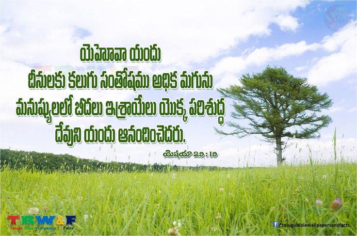 Isaiah 29:19
