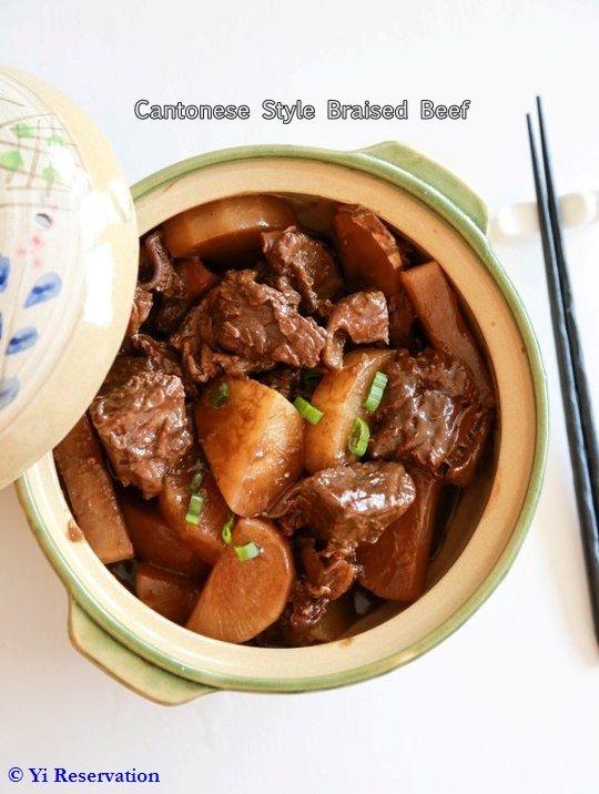 Cantonese Style Braised Beef Stew