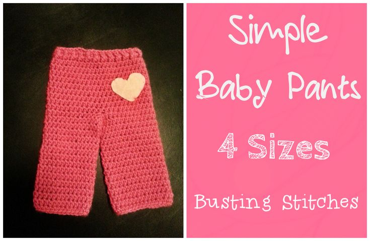 Simple Baby Pants http://www.bustingstitches.com/2015/01/simple-baby-pants.html