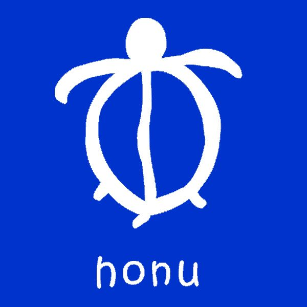 HONU available on royal, pink, or lime green: (pronounced hoh-noo) is the general name for turtle. More specifically, honu refers to the green sea turtle, a threatened species in Hawai'i. A full size honu can weigh up to 400 pounds and is thought to have a lifespan of 100 years!