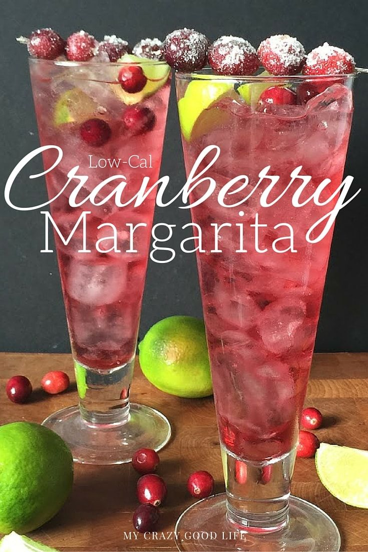 Looking for the perfect holiday drink? This fun holiday spin on a classic margarita is delicious and festive! Low-Cal Cranberry Margarita recipe