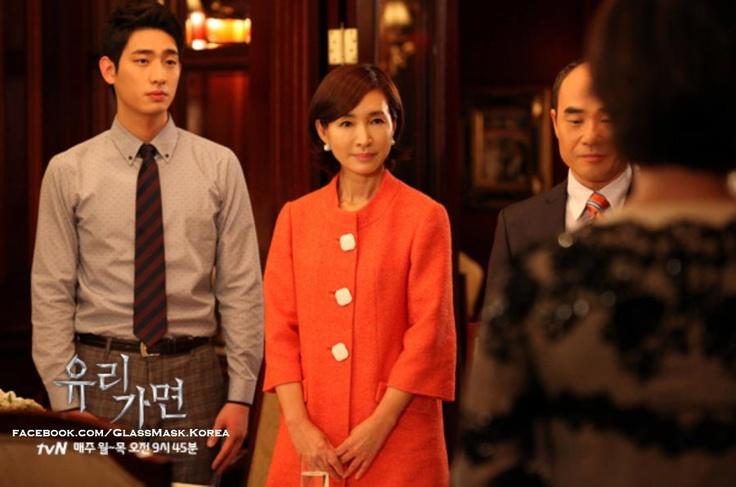 Kimcil Bahenol: Han Ga Eun - White Mini Dress
