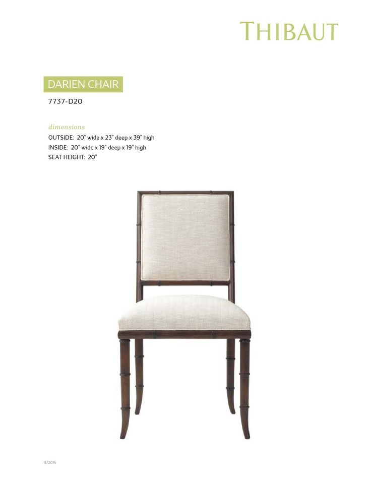 Thibaut Fine Furniture Dining 2015