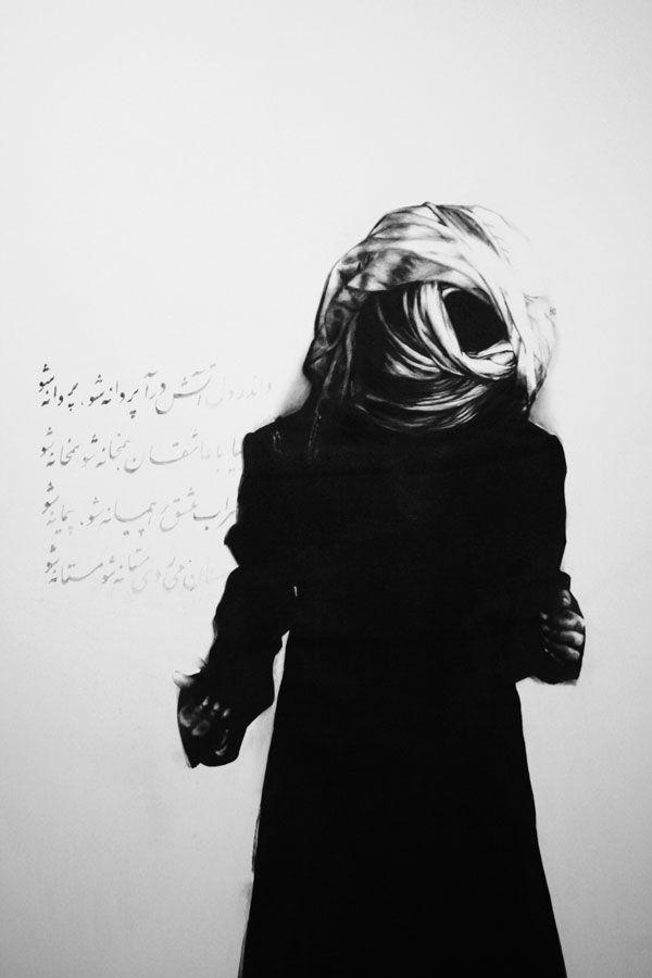 Untitled | Oil on Canvas | 100×70 | 2005 | Afshin Pirhashemi