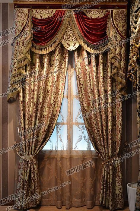 Chenille jacquard bedding room curtain european style - European style curtains for living room ...