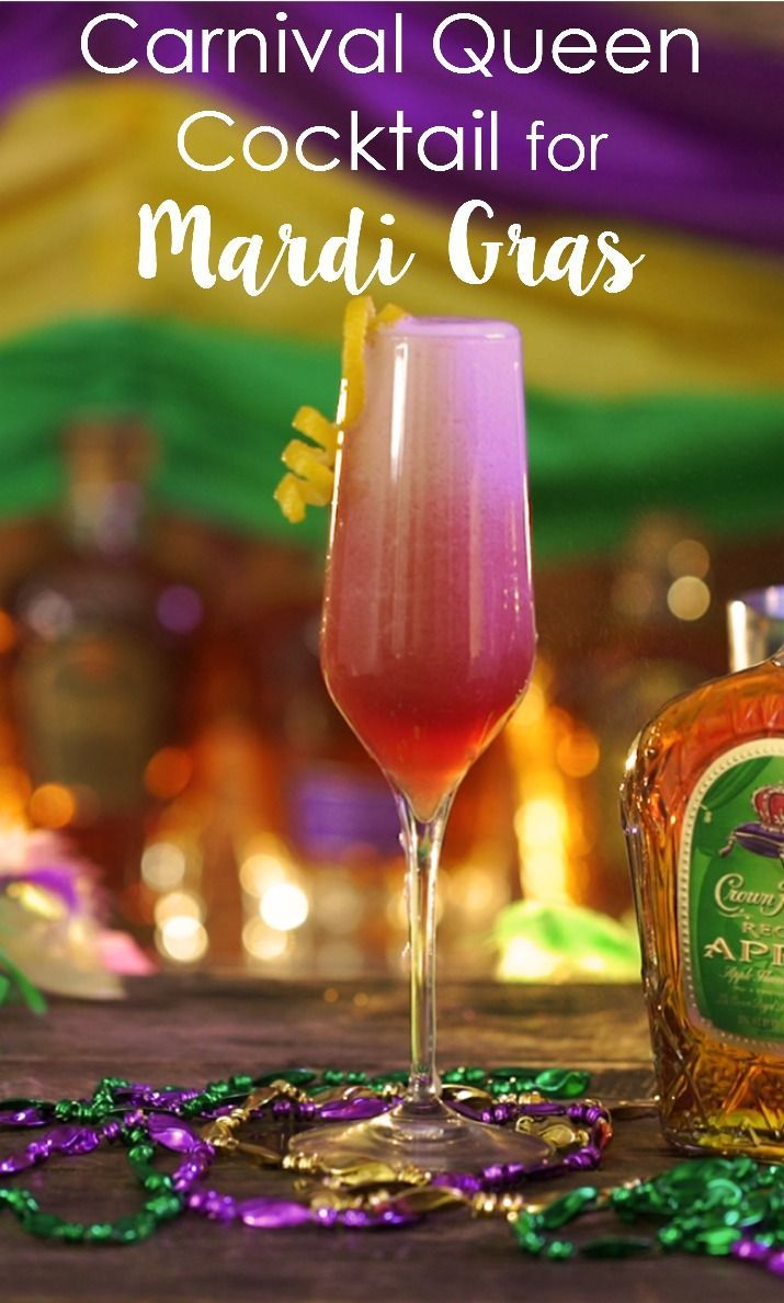 This Carnival Queen cocktail is a perfect drink recipe for your Mardi Gras get togethers.