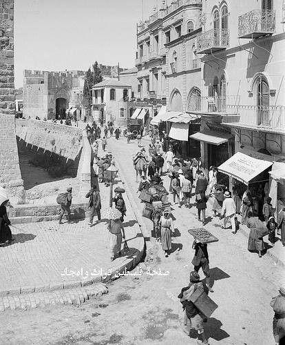 Jerusalem 1930