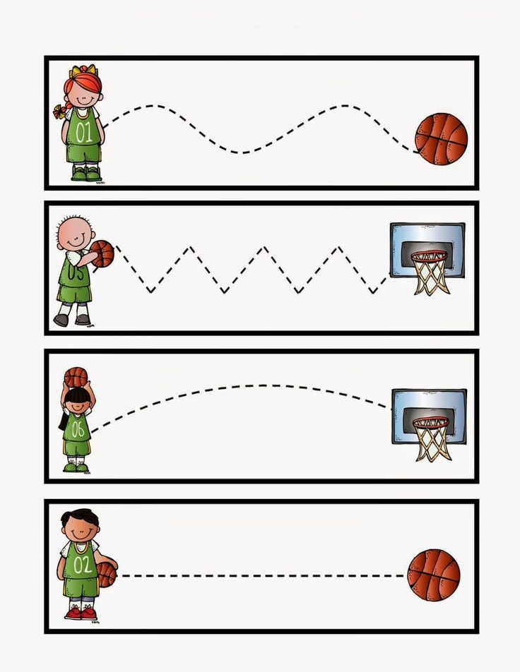 BasketTrace+the+Lines.jpg (1236×1600)
