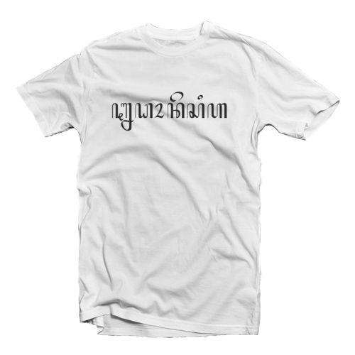 Javanese alphabet tshirt. awesome!!