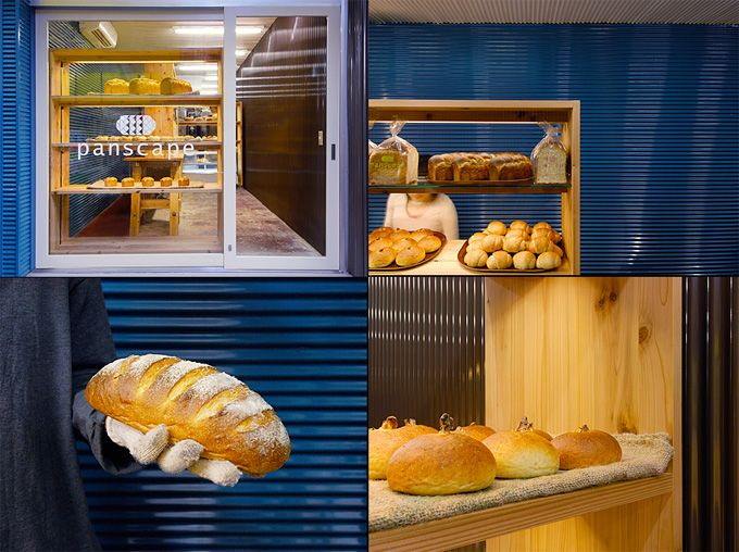 The Rise of The Designer Bakery - The Cool Hunter