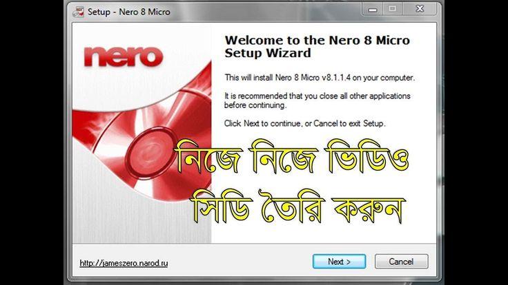Best DVD Burning Software Nero express bangla tutorial