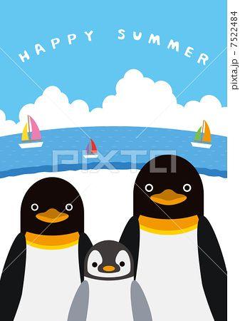 暑中見舞いはがき ペンギン