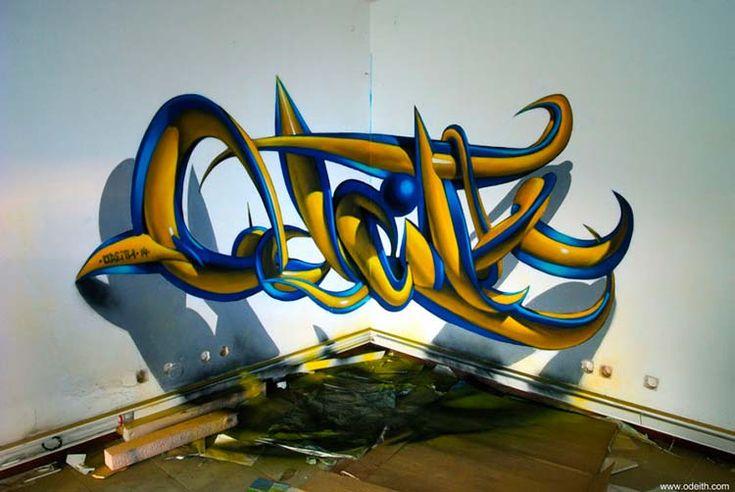 Реалистичные 3D граффити от португальского уличного художника Одеиса.