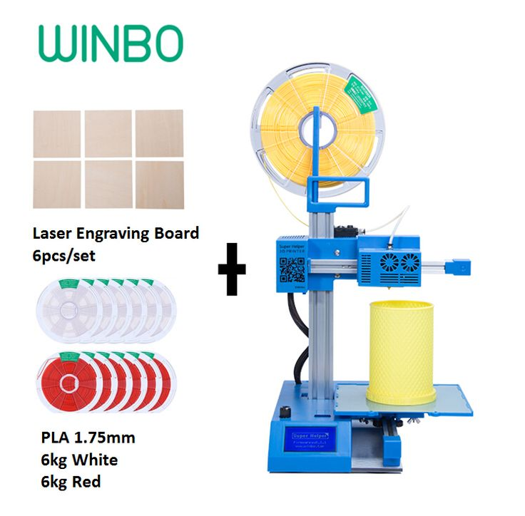 Winbo Small 3D Printer with 12kg 1.75 PLA filament /6 pcs Engraving Board:SH155L Multi-function 3D Print+Laser Engraving+Cutting
