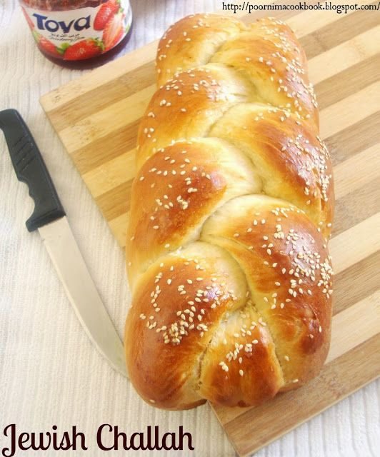 food recipes for jewish new year