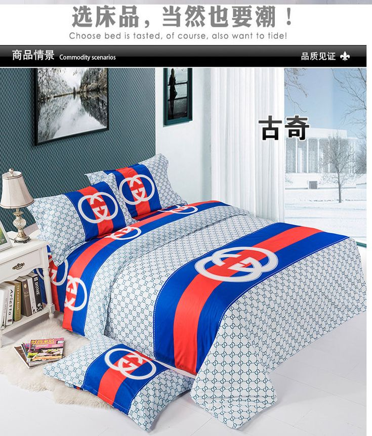 gucci bed sheets -2