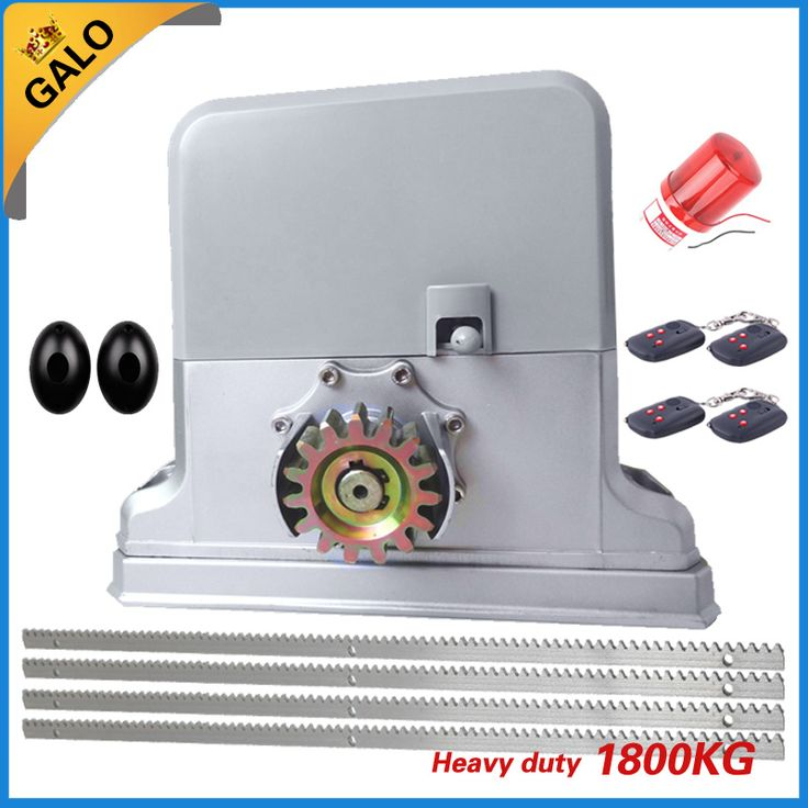Heavy duty 1200-1800kg electric sliding gate motors/automatic gate opener engine 4m or 5m or 6m racks with 1photocell 1lamp