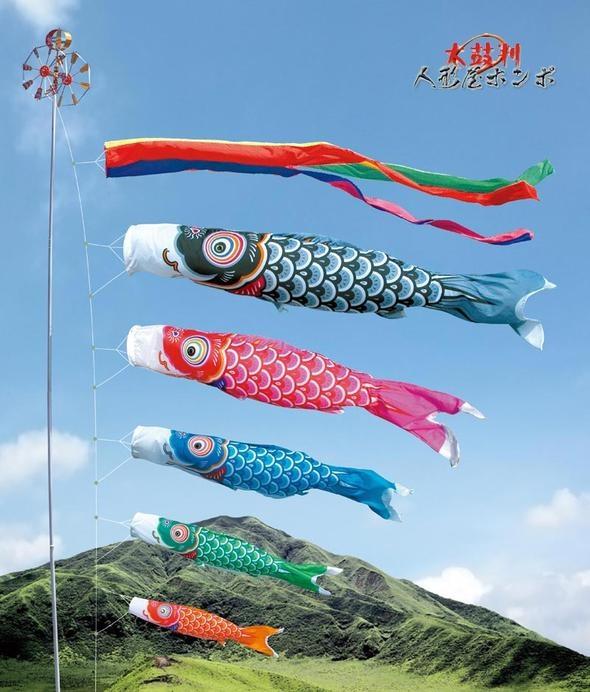 Tango no Sekku, Children's day, Carp Flag, Koinobori...now I'm finding 'Joey things' on here...smh
