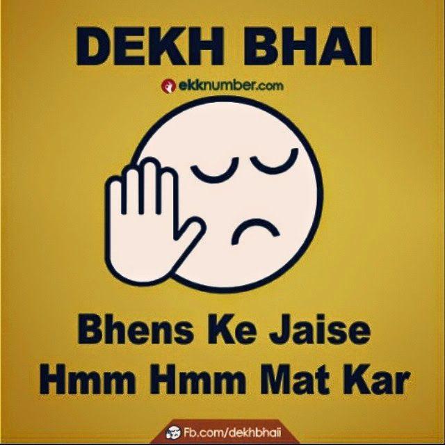 Dekh Bhai, Bhens ke jaise hmm hmm mat kar.