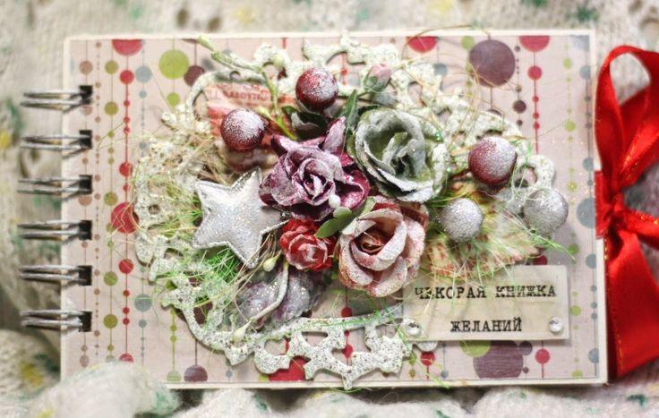 Интернить: Цветик-семицветик