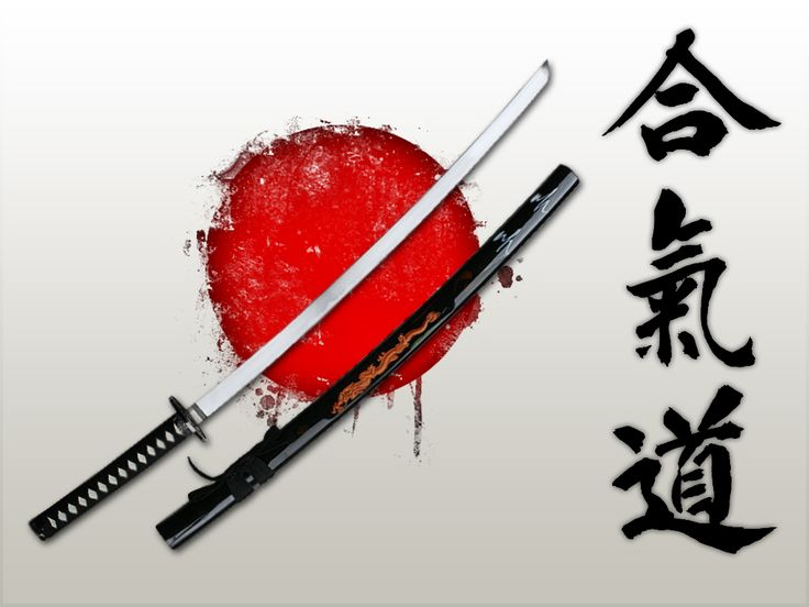 samurai katana wallpaper hd - photo #22