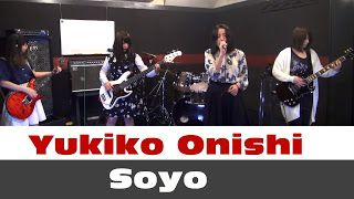 """Yukiko Onishi Soyo: Blueffect looking for a drummer in Osaka   Girls band  Vo: Trow Gt: Yukiko Gt: Soyo Ba: Sayaka Dr  Drums wanted! The band name will be decided after all members are present  YouTube also has it! DM reply will be only for member recruitment m (_ _) mhttps://twitter.com/Blueffect1 """"Train"""" has joined as a vocal! Twitter: https://twitter.com/Blue Effect1  We are looking for drums in Osaka for girls band formation ! Now there are vocals two guitars bass! Basically it will be…"""