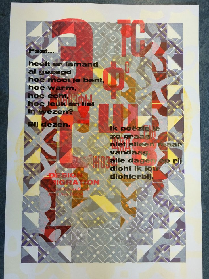 Mystical print by Mizdruk