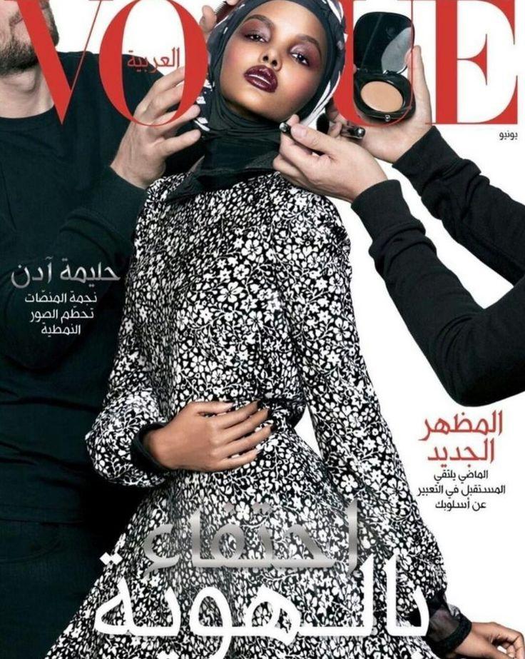 HALIMA ADEN |  VOGUE ARABIA JUNE,2017 COVER PHOTOGRAPHED BY GREG KADEL