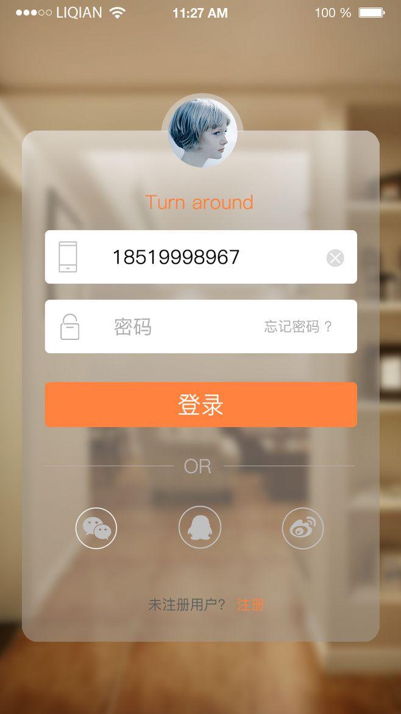 hailangxin采集到APP.phone(315图)_花瓣UI/UX