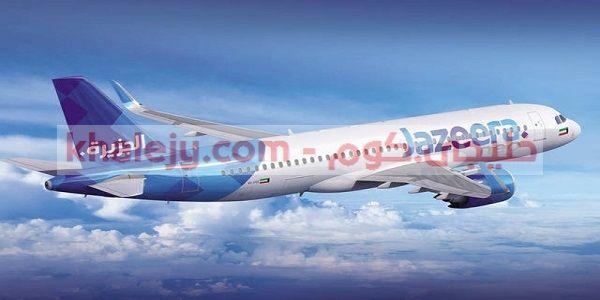 وظائف شركة طيران الجزيرة في الامارات عدة تخصصات للمواطنين والمقيمين تعلن شركة طيران الجزيرة في الامارات عن عدد من الوظائف لد Passenger Jet Passenger Vehicles