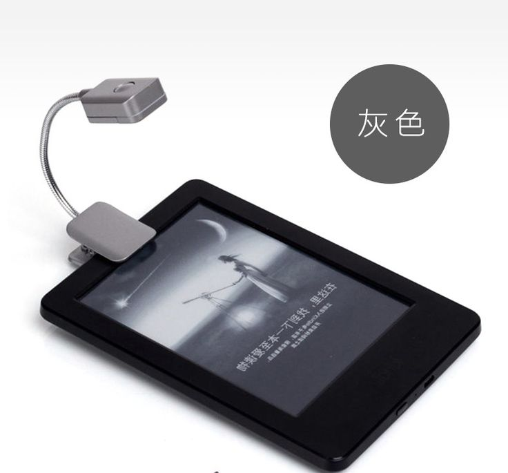 Flexible LED reading light clip-on Book Reading light for kindle for sony for tolino for pocketbook for kobo ereader ebook