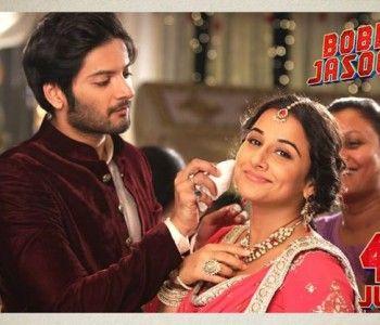 "Vidya Balan's ""Bobby Jasoos"" collects 4 crores in 2 days | NewsFundas.com"