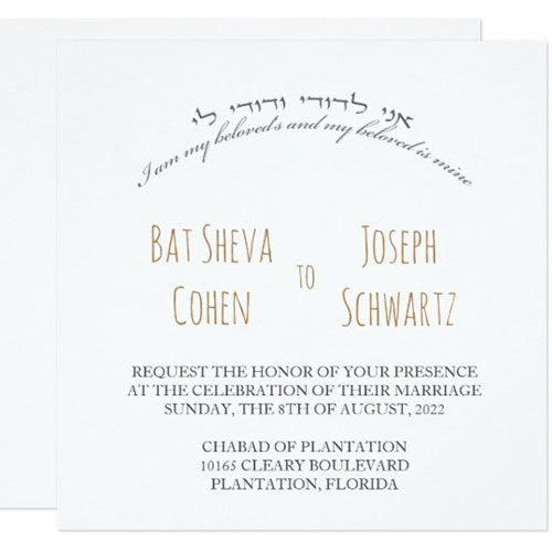 19 best Jewish Wedding Invitations images on Pinterest Jewish