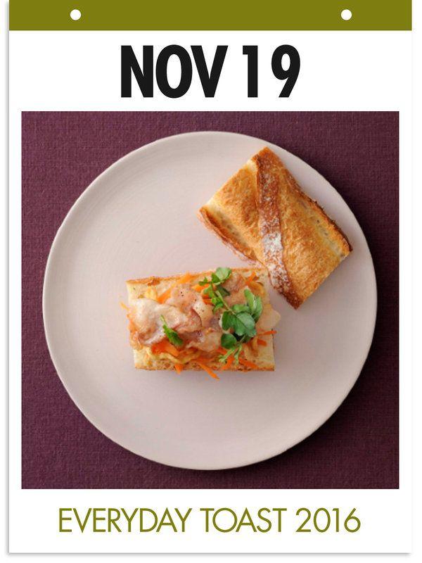 11月19日 「ヘルシー豚バラトースト」 【使った材料】干し大根、にんじん、甘酢(市販のすし酢などでよい)、豚バラ肉、クレソン