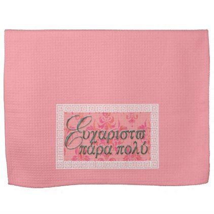Efharisto Para Poli Hand Towel - floral gifts flower flowers gift ideas