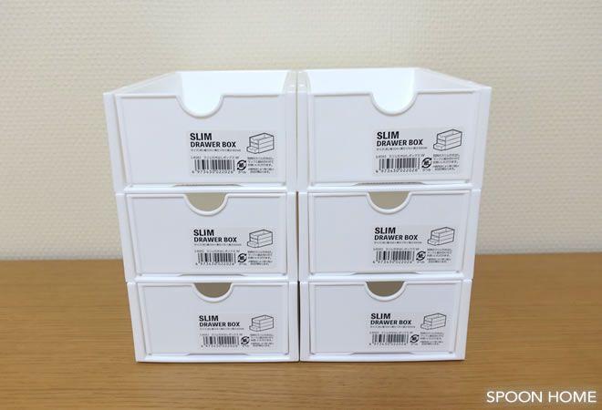 キャンドゥ スリム引き出しボックス ラック の収納アイデア 使い方をブログでレポート 収納 アイデア 収納 収納 便利グッズ