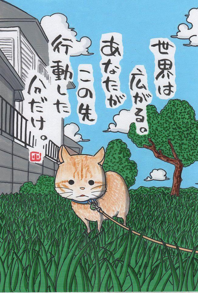 自意識過剰でした。|ヤポンスキー こばやし画伯オフィシャルブログ「ヤポンスキーこばやし画伯のお絵描き日記」Powered by Ameba
