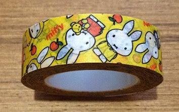 miffy washi paper tape!