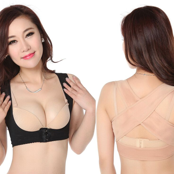 X-type Correction Back Posture Push Up Lift Bra Breast Chest Holder Support Lift Bra Body Shaper  GUB#