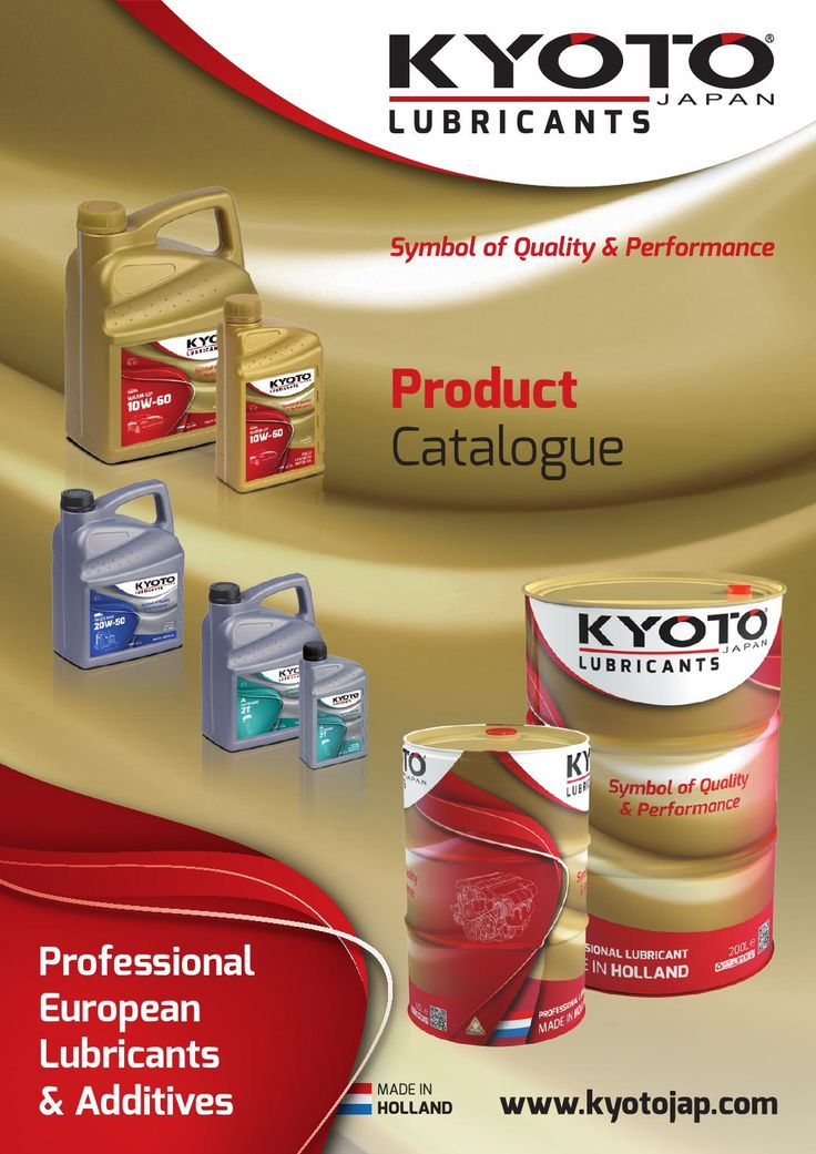 ISSUU - Kyoto Japan Lubricants Product Catalogue by Kyoto Japan