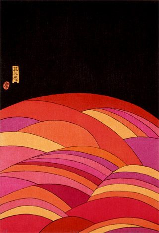 Japanese Graphic Design: Kiyoshi Awazu. Reflections. - Gurafiku: Japanese Graphic Design
