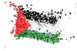 EU funding to Israeli military companies and institutions trough Horizon2020